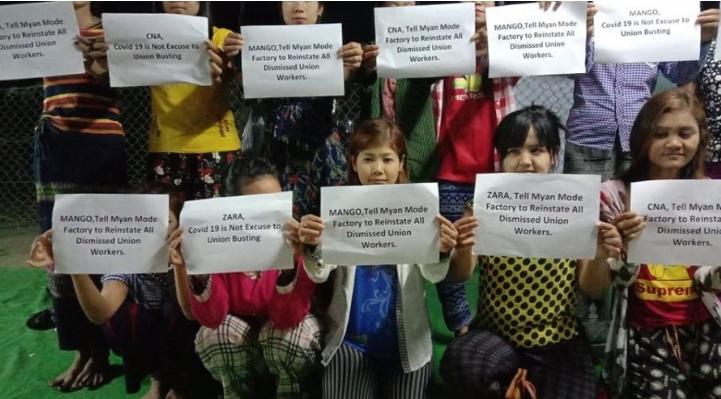 Trabajadoras de la fábrica Myan Mode piden a Zara y Mango que interceda para que los trabajadores sindicados sean readmitidos. (Foto cedida Myan Mode Union)